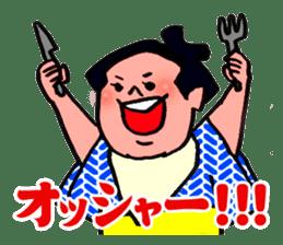A hungry YOKOZUNA sticker #547931