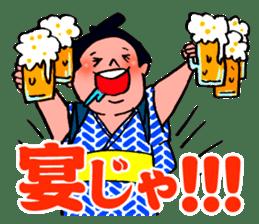 A hungry YOKOZUNA sticker #547932