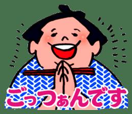 A hungry YOKOZUNA sticker #547935
