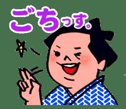 A hungry YOKOZUNA sticker #547936