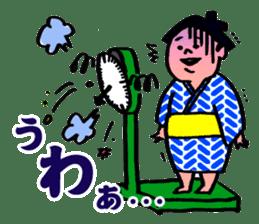 A hungry YOKOZUNA sticker #547939