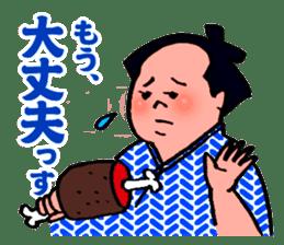 A hungry YOKOZUNA sticker #547942