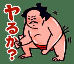 A hungry YOKOZUNA sticker #547948