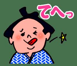 A hungry YOKOZUNA sticker #547950
