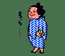 A hungry YOKOZUNA sticker #547952