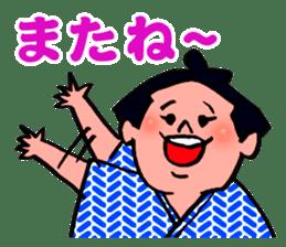 A hungry YOKOZUNA sticker #547953
