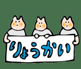 OTSUTOME_USAGI sticker #548196