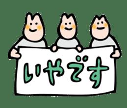 OTSUTOME_USAGI sticker #548197