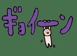 OTSUTOME_USAGI sticker #548199
