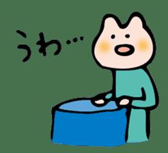 OTSUTOME_USAGI sticker #548206