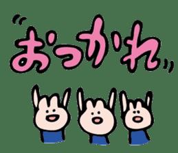 OTSUTOME_USAGI sticker #548208
