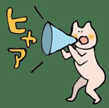 OTSUTOME_USAGI sticker #548210