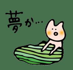 OTSUTOME_USAGI sticker #548211