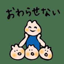 OTSUTOME_USAGI sticker #548215