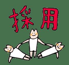 OTSUTOME_USAGI sticker #548219