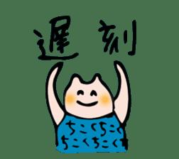 OTSUTOME_USAGI sticker #548221