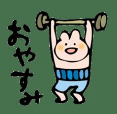 OTSUTOME_USAGI sticker #548224
