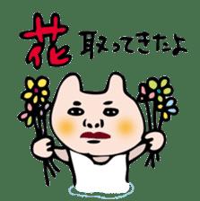 OTSUTOME_USAGI sticker #548233