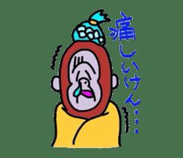 YonagoCity-MonKey sticker #548877