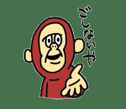 YonagoCity-MonKey sticker #548884