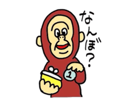 YonagoCity-MonKey sticker #548886