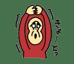 YonagoCity-MonKey sticker #548887