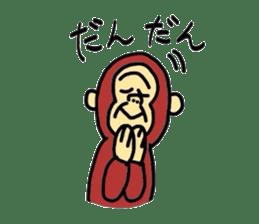 YonagoCity-MonKey sticker #548888