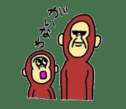 YonagoCity-MonKey sticker #548889