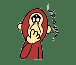 YonagoCity-MonKey sticker #548891
