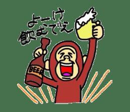 YonagoCity-MonKey sticker #548892