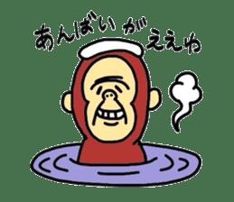 YonagoCity-MonKey sticker #548893