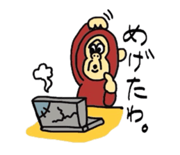 YonagoCity-MonKey sticker #548894