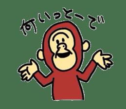 YonagoCity-MonKey sticker #548896