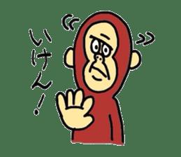 YonagoCity-MonKey sticker #548898