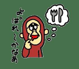 YonagoCity-MonKey sticker #548901
