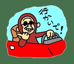 YonagoCity-MonKey sticker #548902