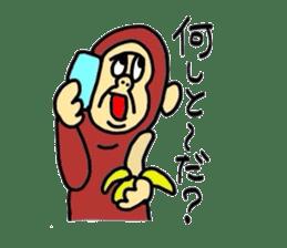 YonagoCity-MonKey sticker #548903