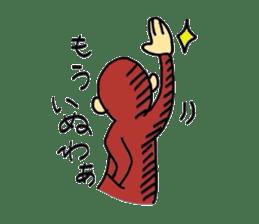 YonagoCity-MonKey sticker #548905