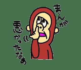 YonagoCity-MonKey sticker #548906