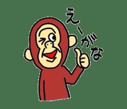 YonagoCity-MonKey sticker #548907