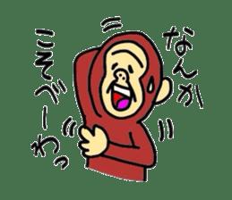 YonagoCity-MonKey sticker #548911
