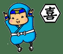 Baby Ninja & Dog Shiro sticker #548994