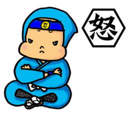 Baby Ninja & Dog Shiro sticker #548995