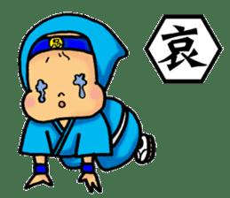 Baby Ninja & Dog Shiro sticker #548996