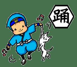 Baby Ninja & Dog Shiro sticker #548998