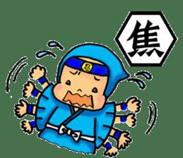 Baby Ninja & Dog Shiro sticker #549002