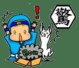 Baby Ninja & Dog Shiro sticker #549004