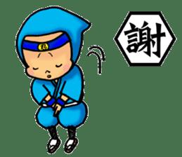 Baby Ninja & Dog Shiro sticker #549006
