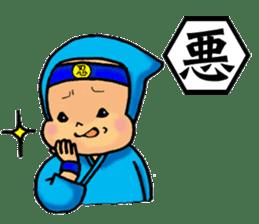 Baby Ninja & Dog Shiro sticker #549007