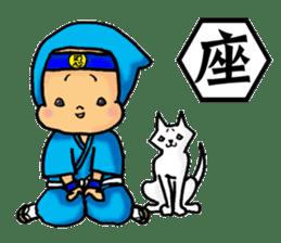 Baby Ninja & Dog Shiro sticker #549008